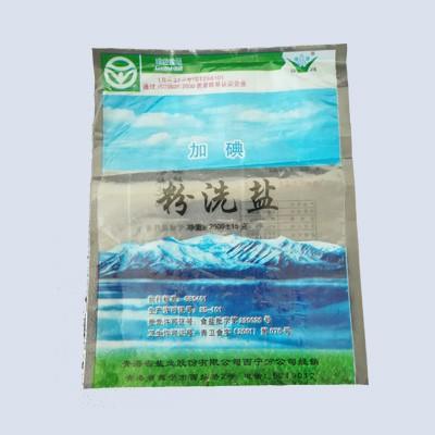 西宁食品包装袋