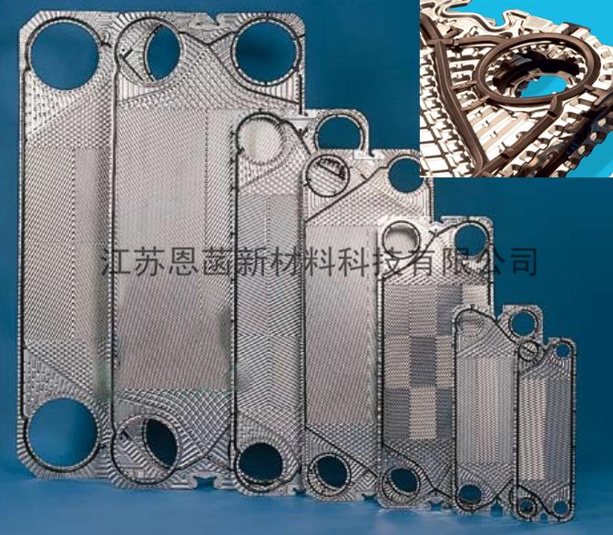 板式换热器的安装使用要注意哪些细节?