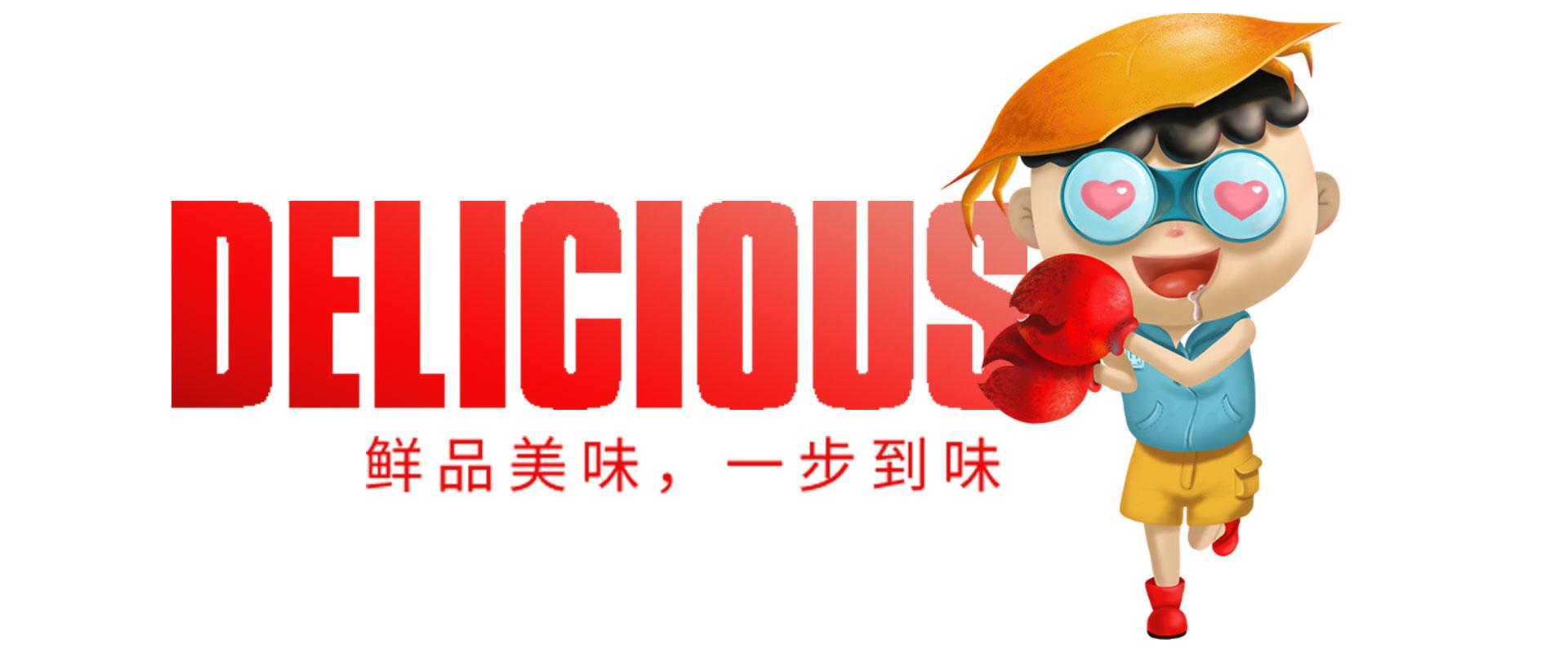 蟹小满品牌形象设计