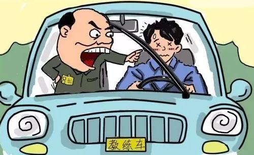 学车过程尽量不要被外界影响你的心境吗,不然一切都白费。。。。。。。