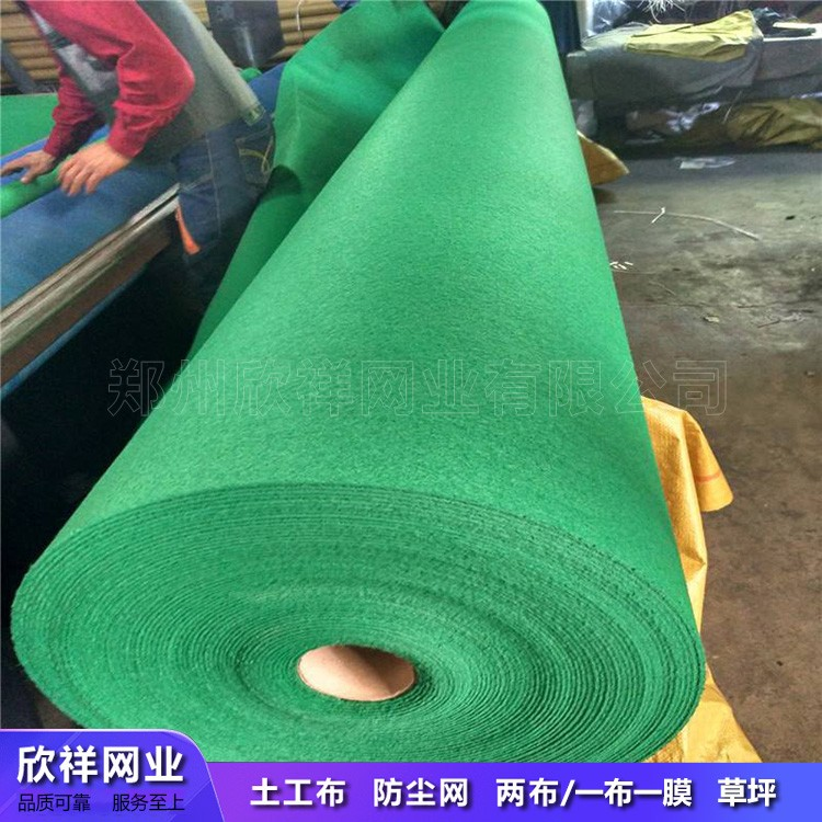 绿色土工布特点及应用