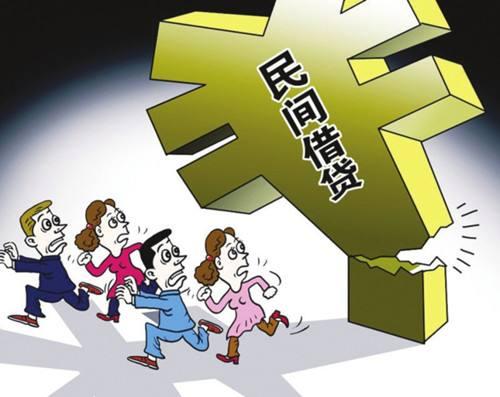 贵阳律师:债权人起诉时,债务人下落不明的,法院能否受理?