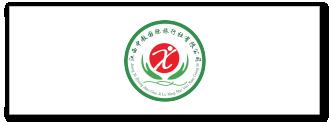 中教旅行社