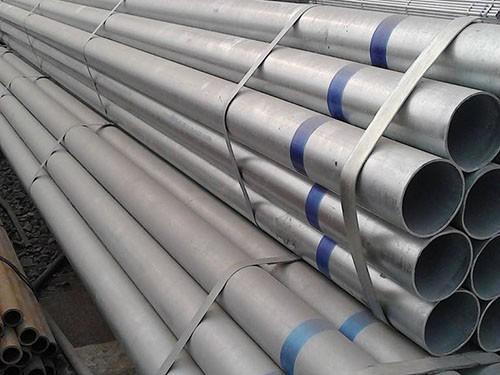 镀锌钢管因为遭受各种各样限定
