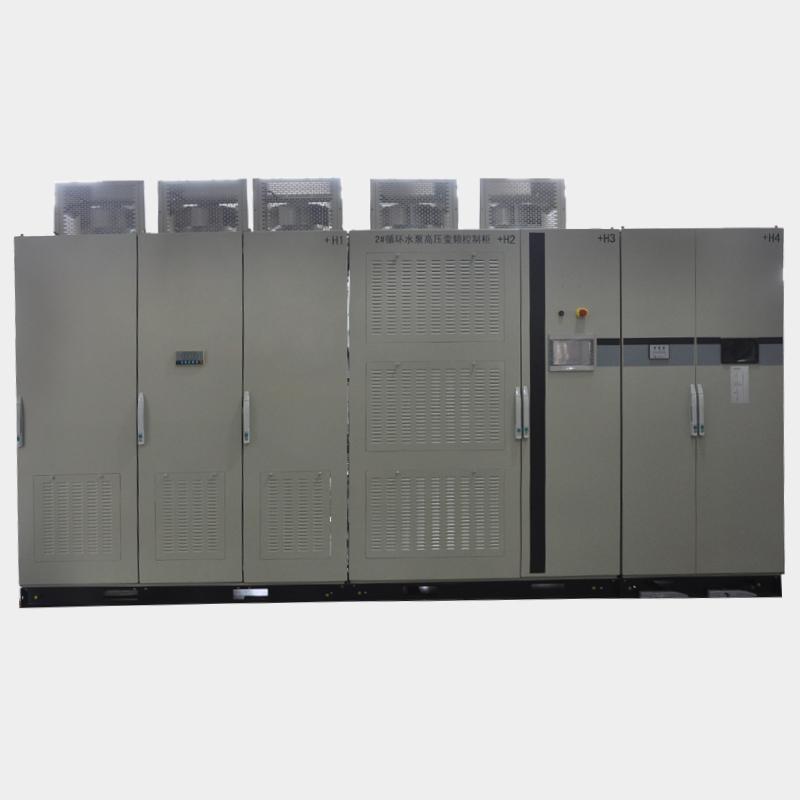 循环水泵高压变频控制柜