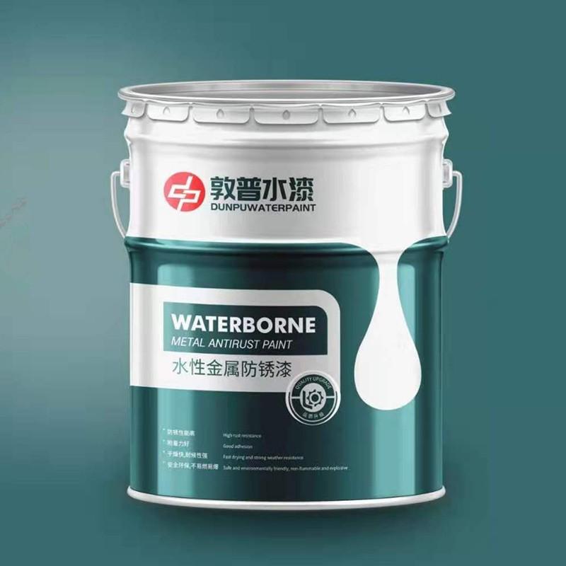 水性醇酸防锈系列