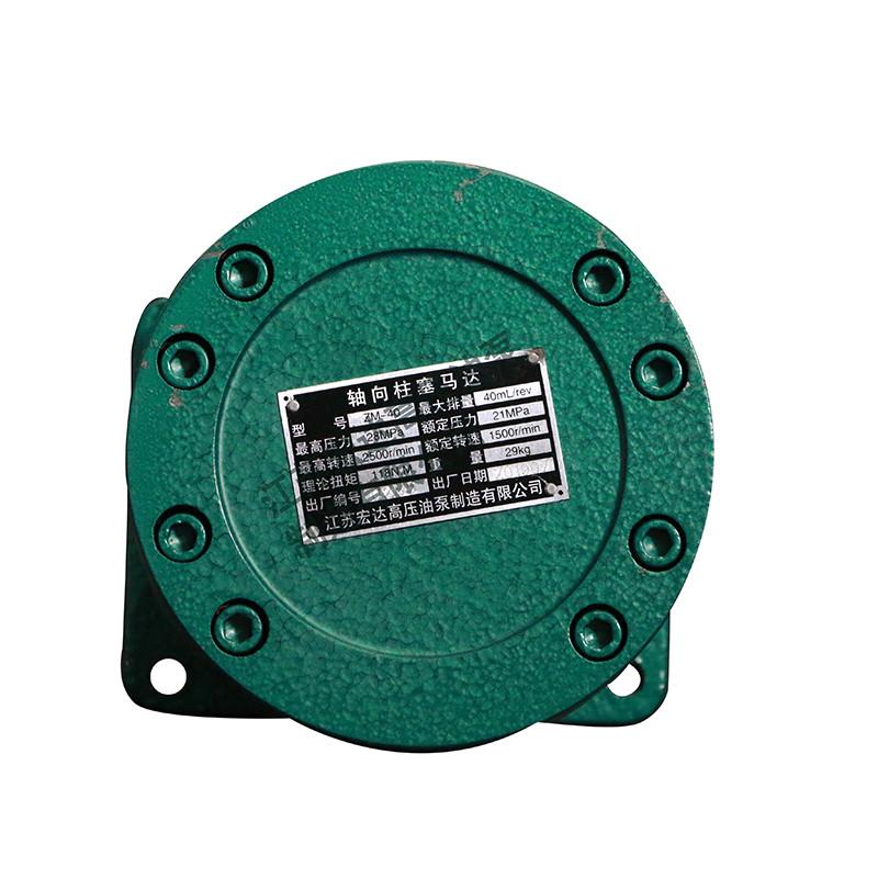 压力补偿的电动轴向柱塞液压泵如何工作?