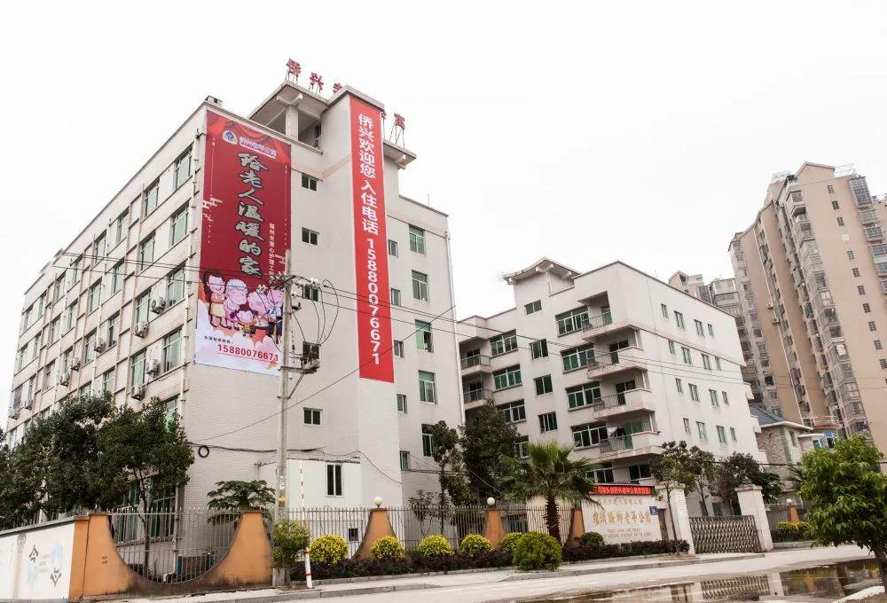 连江侨兴老年公寓