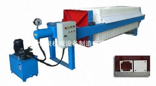 液压自动保压板框式压滤机