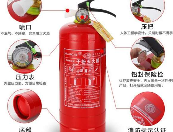 如何维护好消防设备