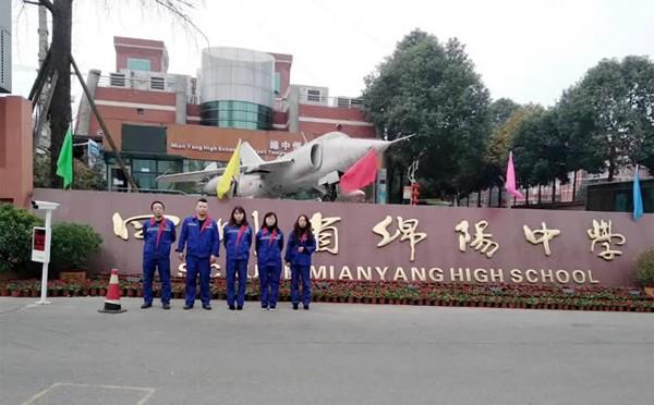 四川绵阳市绵阳中学食堂和寝室5600+平方米防滑施工