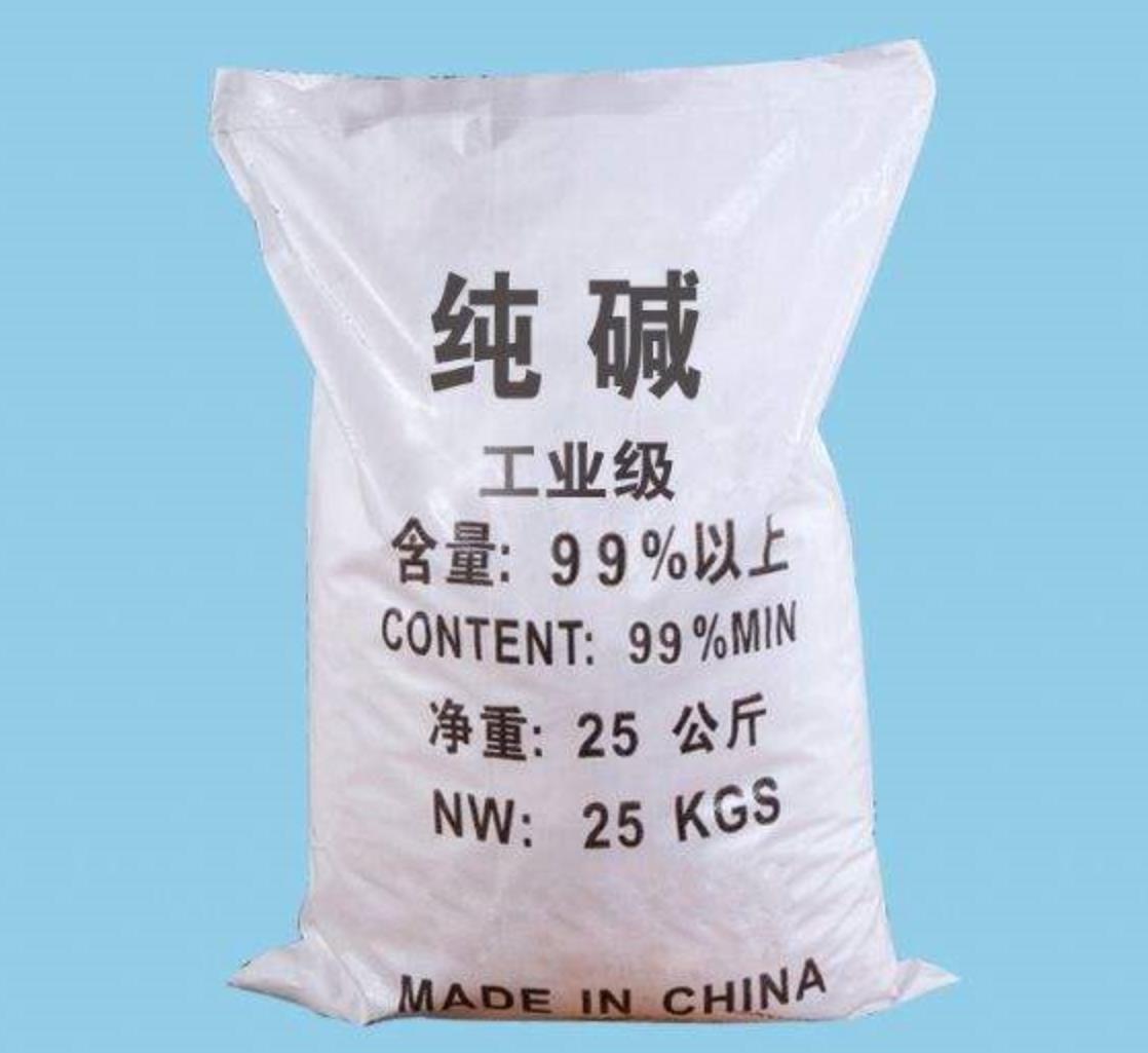 轻质纯碱和重质纯碱区别