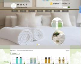 扬州网站建设的标题和描述乃是其重要的组成部分?