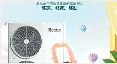 如何通俗的理解变频空气能热泵?