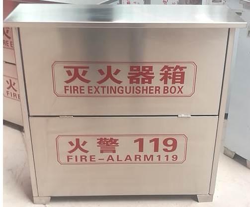 消防器材怎样进行管理与维护