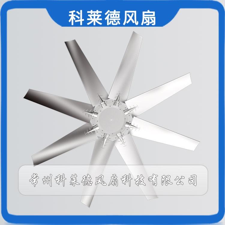 冷却塔风扇叶9W铝合金系列