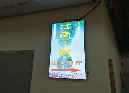 绿仙小厨饭店