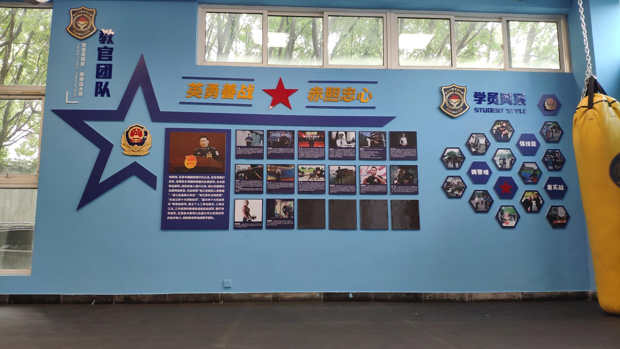 文化墙设计