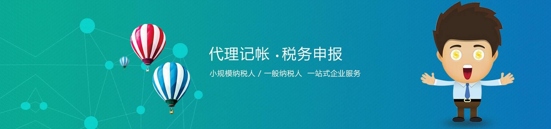 泰安营业执照注册推荐你请查收:来自知识产权人的一封情书