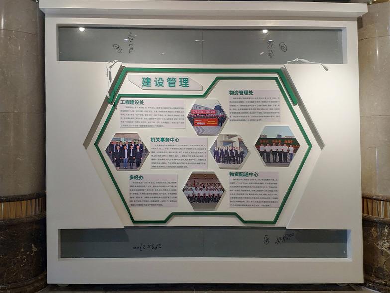 内蒙古专业标识标牌制造生产厂家