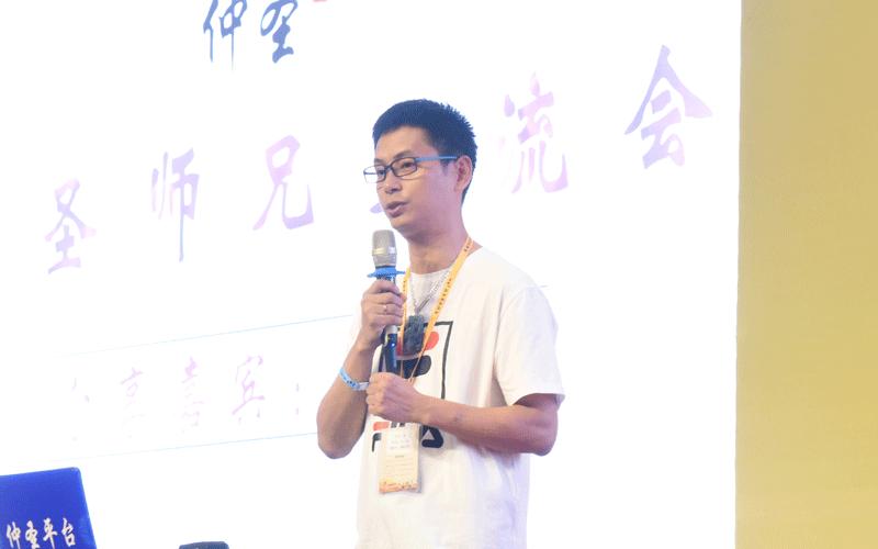 涂华新导师亲传弟子福建冉小春医生
