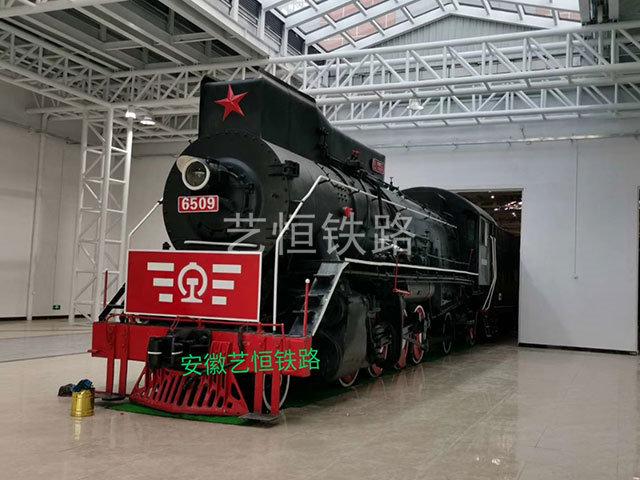广东韶关铁路博物馆--建设型蒸汽机车