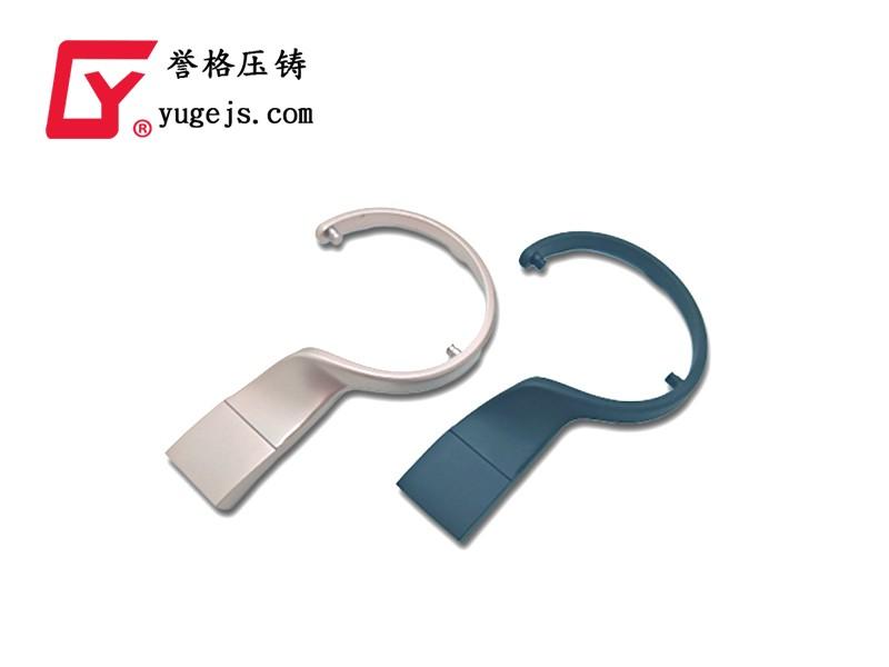 《铝行业规范条件》发布