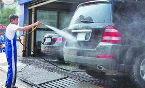 自己洗车误区多,你中了几个?