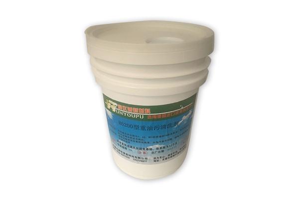 环保型重油污清洗剂(中性)