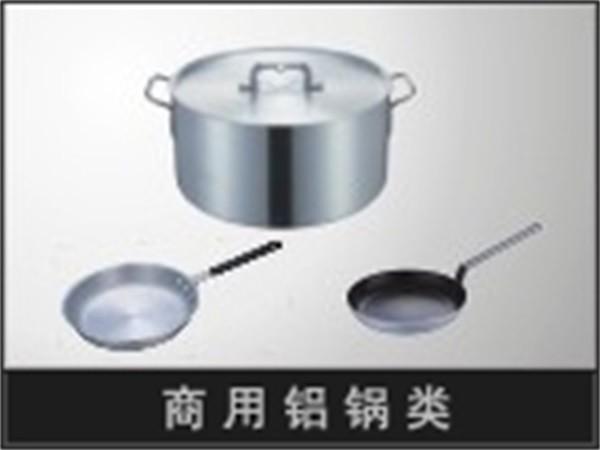 不锈钢烹饪雷火电竞网址