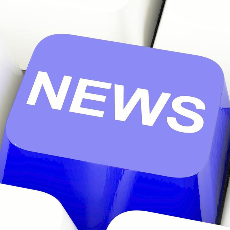 热烈祝贺泰兴市润众电子科技有限公司网站正式上线