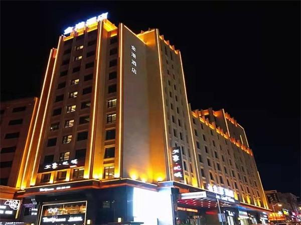 大连金港酒店