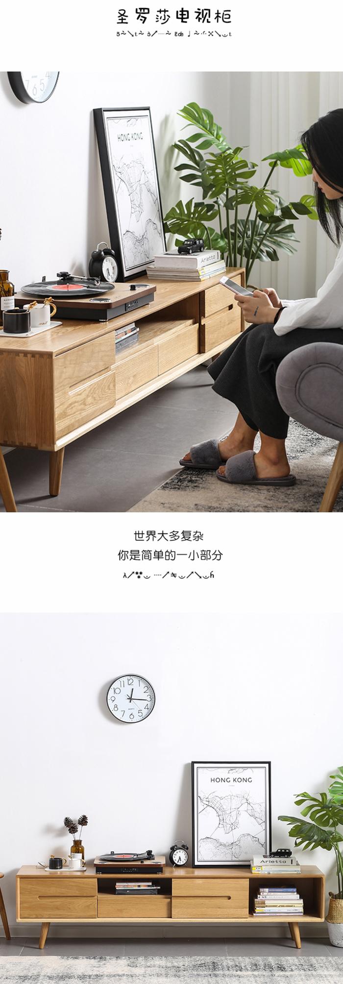 【建材批发】北欧实木电视柜
