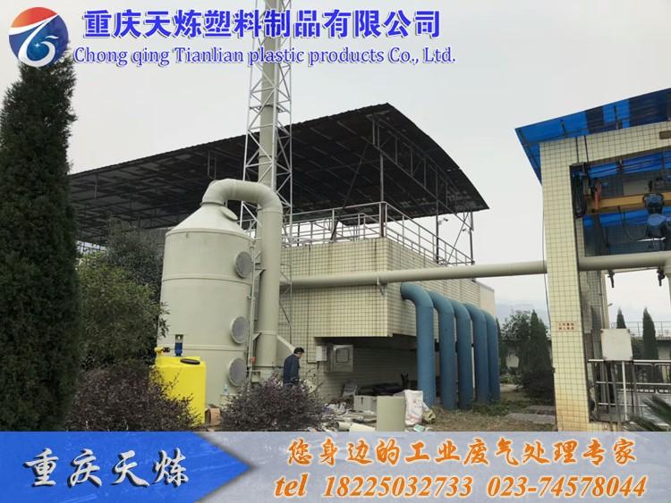 綦江污水yaboapp网站厂除臭塔系统