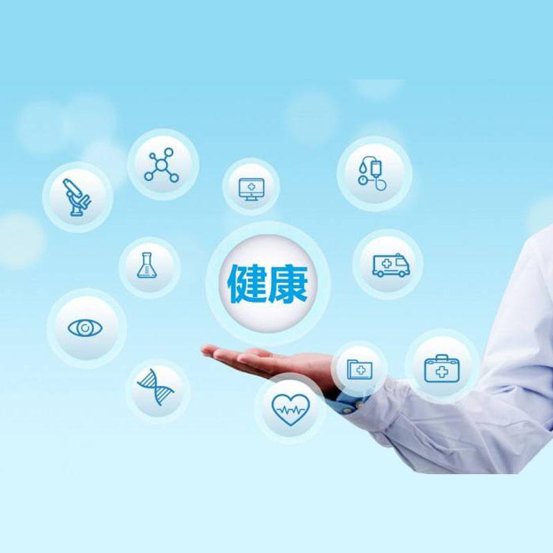 贵阳小程序开发构建老年健康服务体系