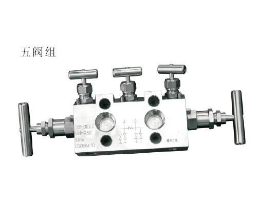 1151型一體化五閥組 (用于一體化保護箱)