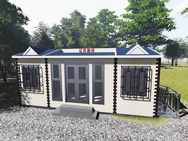 环保公厕项目