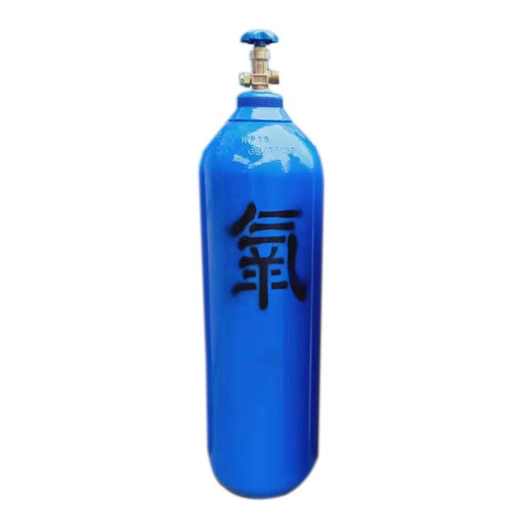 山东氧气钢瓶