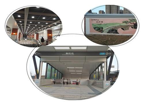 二仙桥地铁站通风管道安装