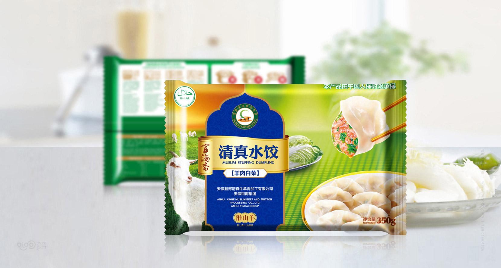 富海斋食品