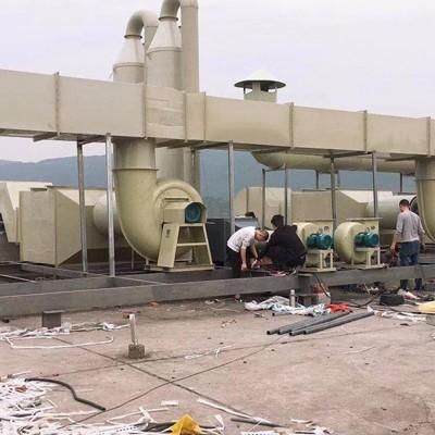 十堰废气处理制造厂