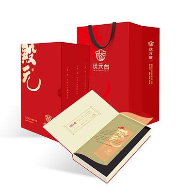 状元台茶叶包装盒设计印刷