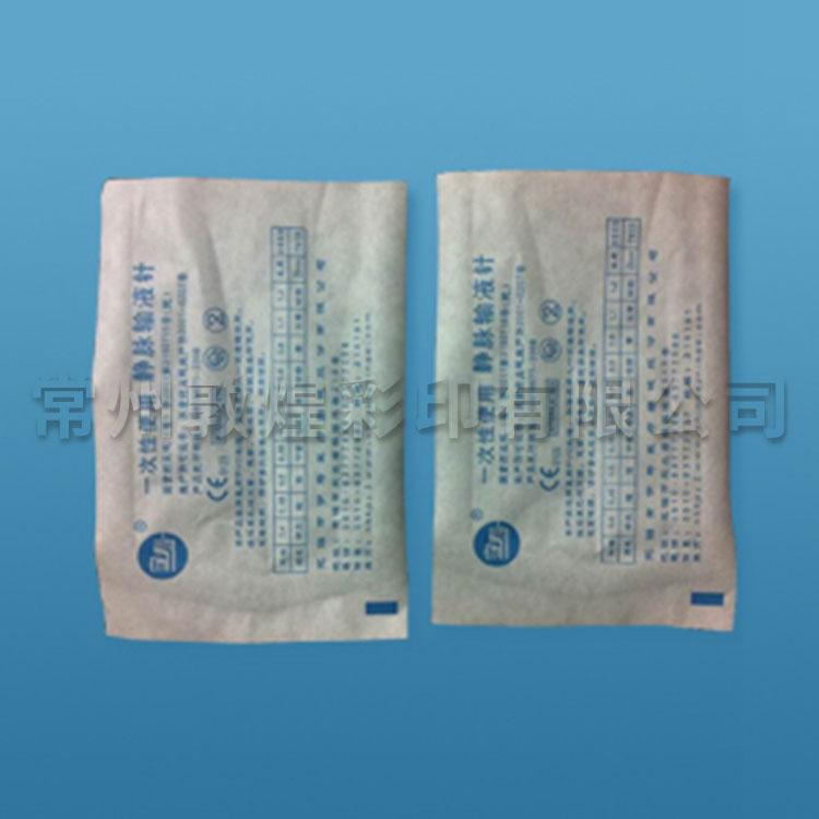 Medical paper plastic bag
