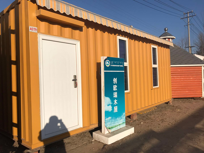 内蒙古集装箱住宅的优点有哪些?