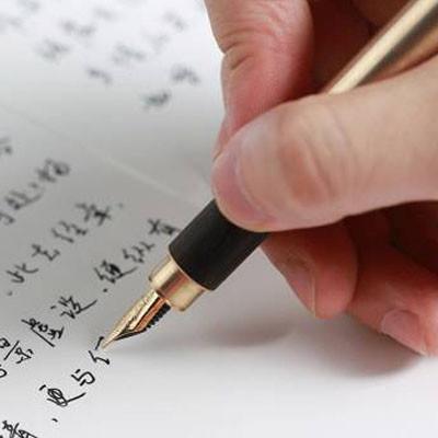 钢笔字培训