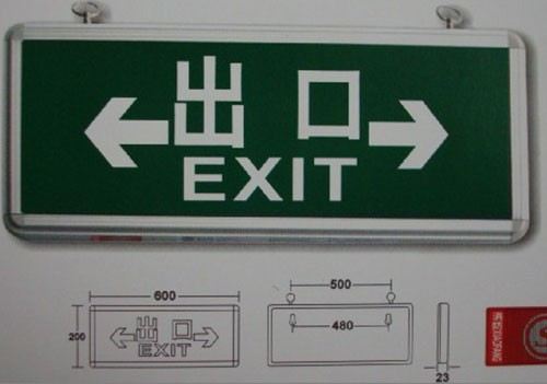 Fire fighting concealed sign lamp (with bottom box) two-way