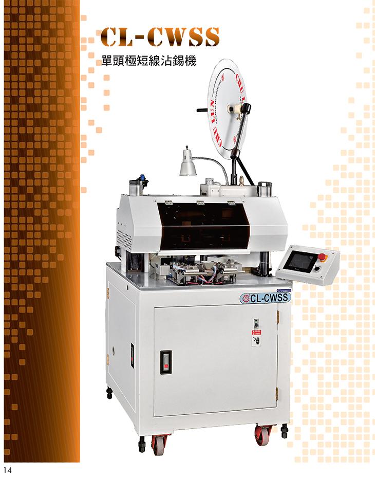 洛阳自动端子机生产