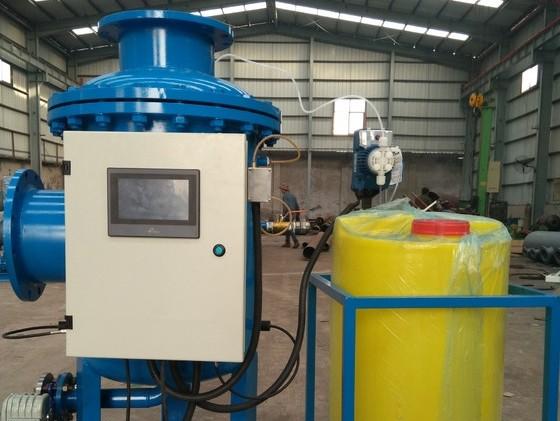 物化法综合水处理器