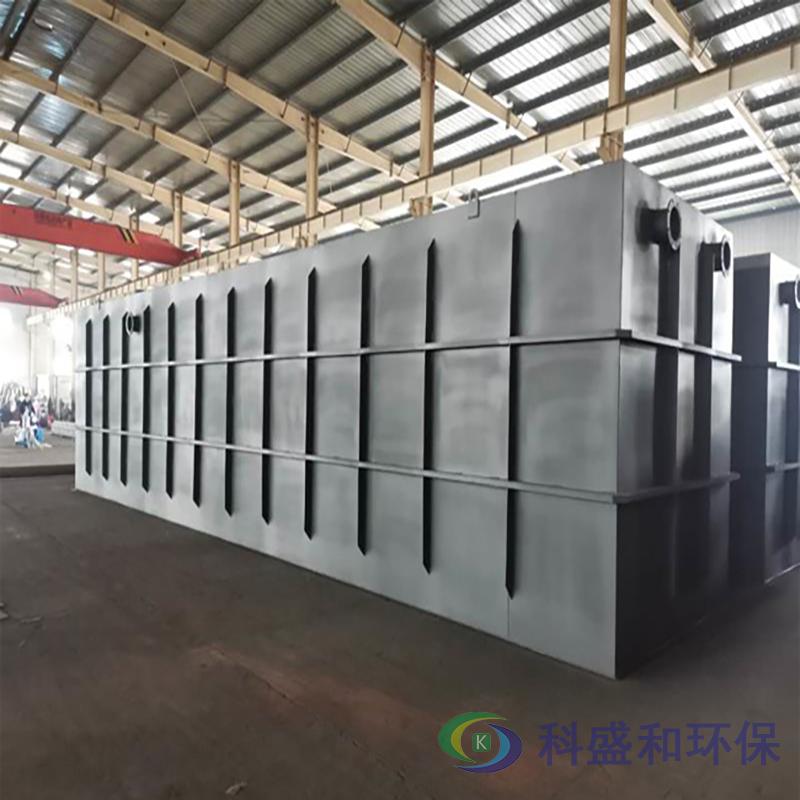 污水处理设备专业厂家