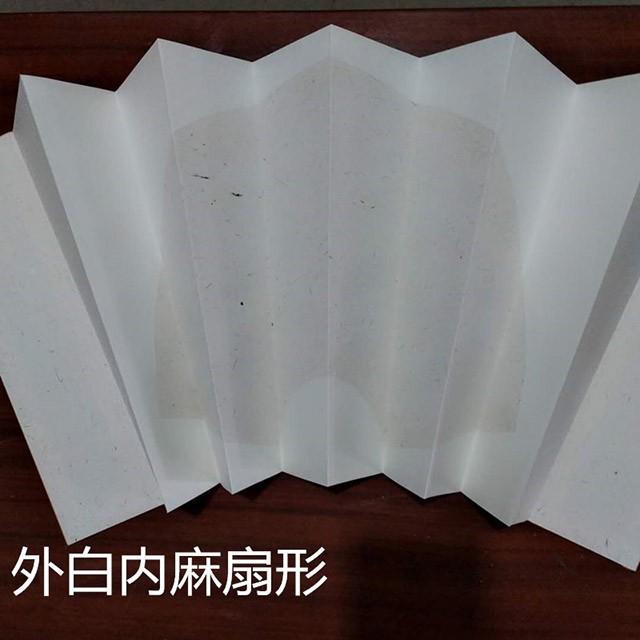 花样扇形宣纸册页